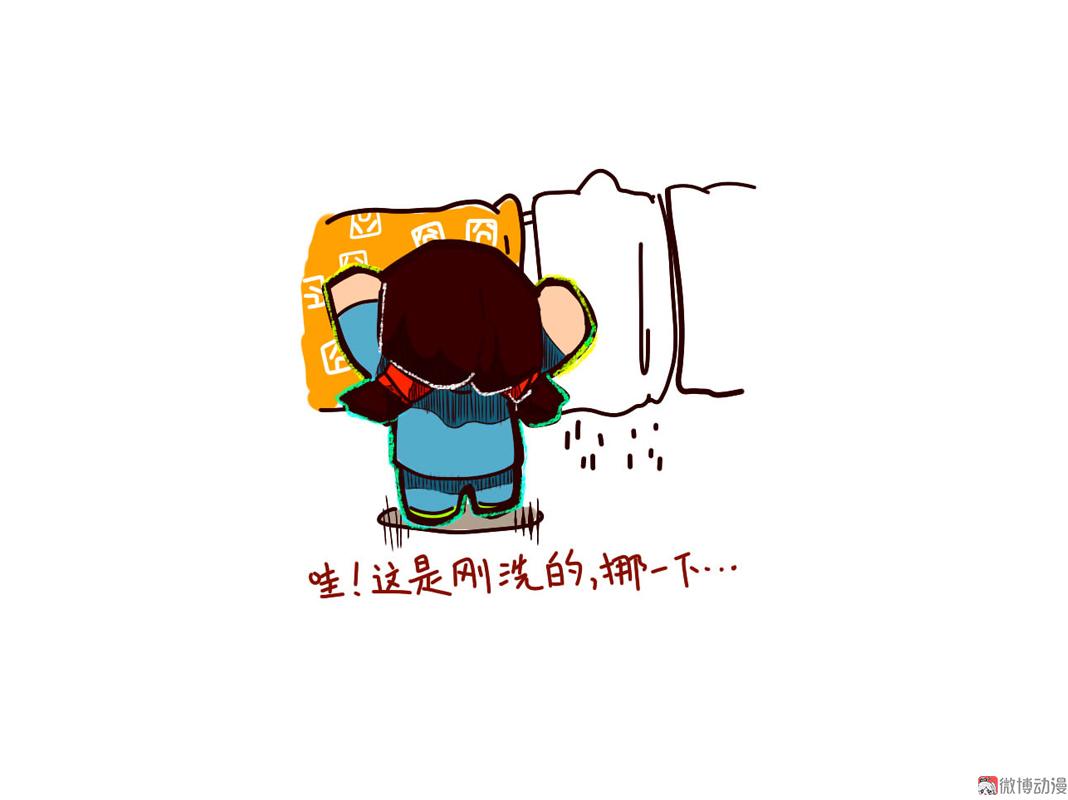 被子手绘漫画图片