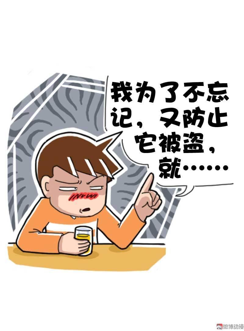 bl黑執事漫畫激h