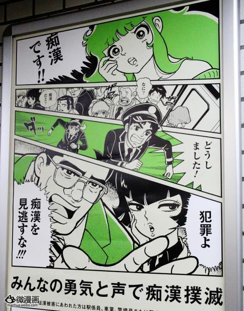 动画新番图片2014/6/17 上午9:49:55-2