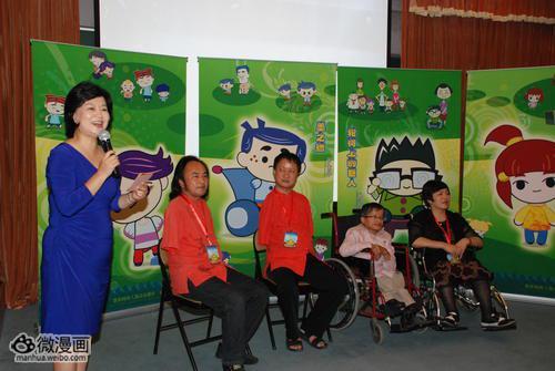 中国首部残疾人励志动画片《追梦》 原型人物走进中国