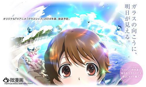 动画新番图片2014年3月11日 9:39:01-1