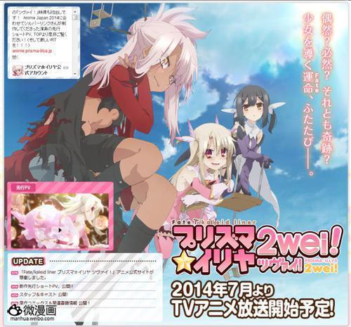 动画新番图片2014/5/16 上午10:39:15-1