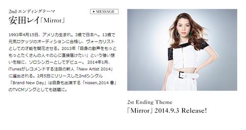 动画新番图片2014/6/16 上午9:57:07-3