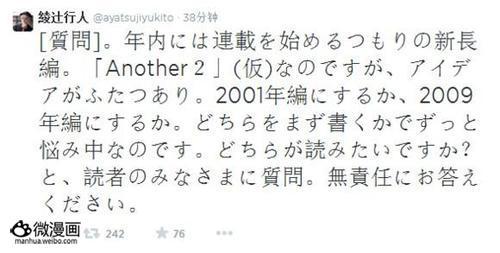 新浪动漫图片2014/6/6 下午5:04:45-1