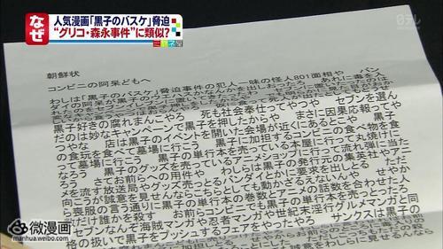 话题特报图片2013/11/4 12:12:01-2