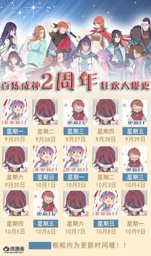 动画新番图片2017/9/25 下午6:38:03-1