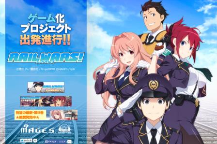 动画新番图片2014/7/9 上午11:03:37-2