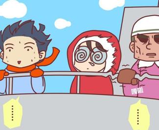 电车-微漫画-首页的漫画漫画最后图片