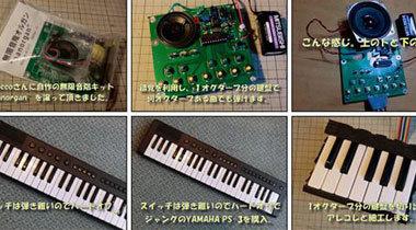技术宅用超任游戏机改造乐器演奏《千本樱》