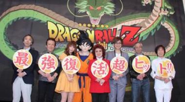 剧场版《龙珠Z神与神》上映 票房预估破30亿