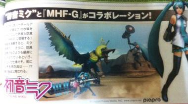 初音未来乱入网游《怪物猎人FRONTIER G》