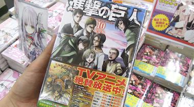 《进击的巨人》漫画第10卷创系列最高周销量