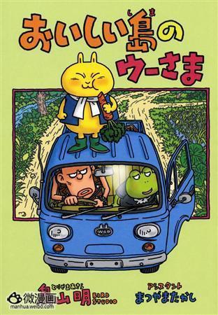 漫画小说图片1366342244-1