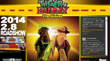 《TIGER&BUNNY》剧场版第2部上映日延期
