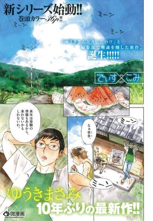 漫画小说图片1367116327-1