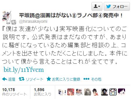 漫画小说图片2013/5/3 11:33:51-1