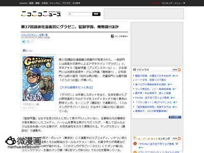 漫画小说图片2013/5/9 17:31:57-1