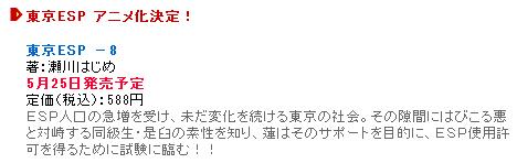 漫画小说图片1368109599-1