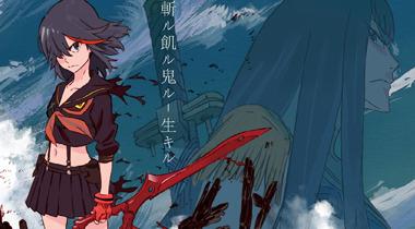 今石洋之新作动画《KILL la KILL》官网上线