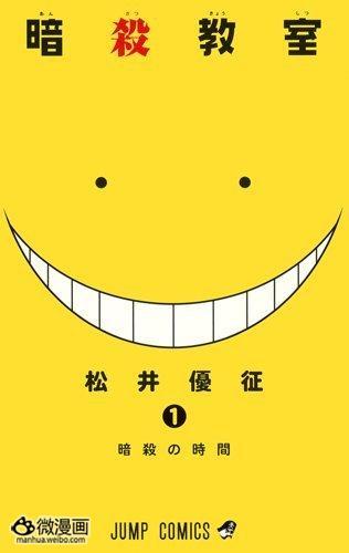 漫画小说图片1368501323-1