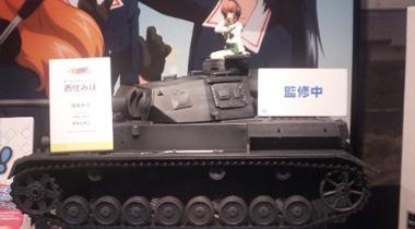 《少女与战车》学园舰模型和遥控战车发表