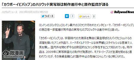 话题特报图片2013/6/4 14:32:53-1