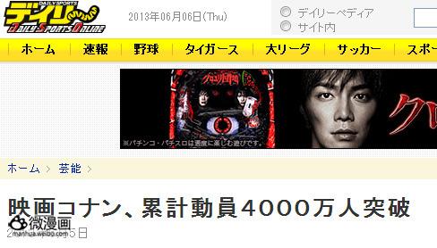动画新番图片2013/6/6 10:50:21-1