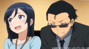 《俺妹》二期绫濑戏份险被砍 BD特典图公开