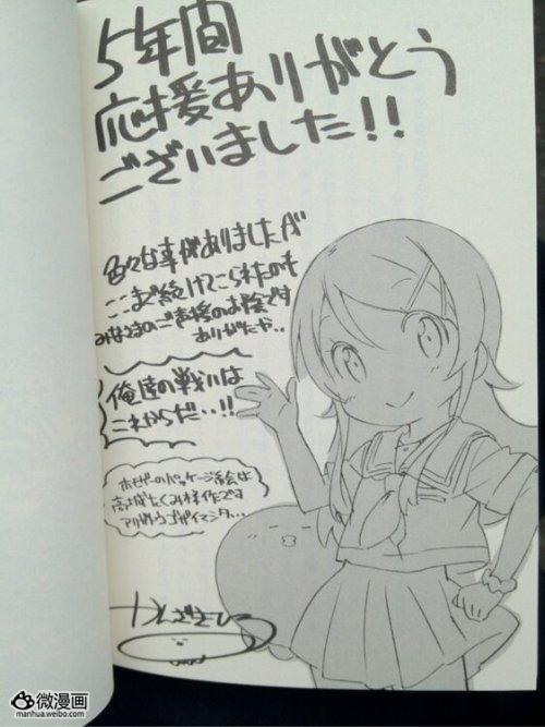 漫画小说图片1370503986-2