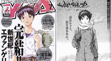 """""""贞本EVA""""漫画最终话将再次在杂志中刊登"""