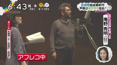 庵野秀明献声《风雪黄昏》视频公开 自称受骗