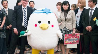 以色列驻日大使馆推出萌系吉祥物 原型是鹦鹉