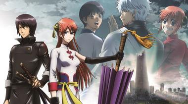 剧场版《银魂完结篇》小说化决定 7月8日发售