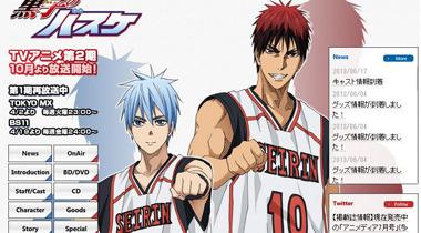 《黑子的篮球》第二期动画追加声优谷山纪章
