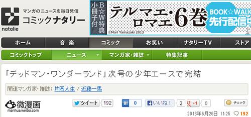 漫画小说图片2013/6/26 13:21:36-1