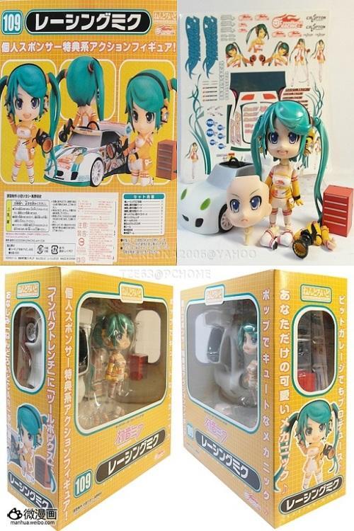 玩具周边图片1372822530-3