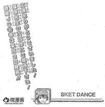 漫画小说图片1372837501-4