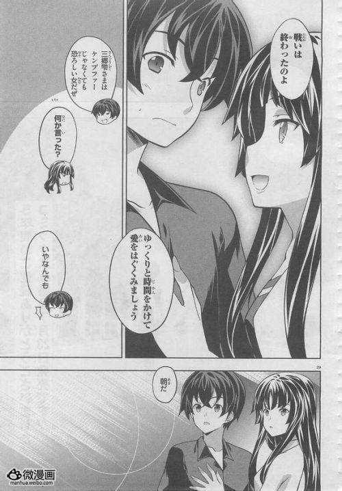 漫画小说图片1372925968-7
