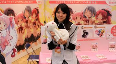 《魔法少女小圆》系列市场收益已达400亿日元