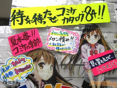 新浪动漫图片1373857107-15