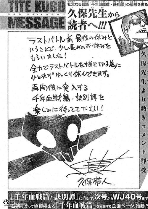 漫画小说图片1374039304-2