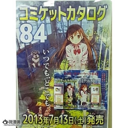 漫画小说图片1374052547-4