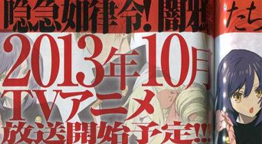 学园阴阳道幻想动画《东京暗鸦》10月开播