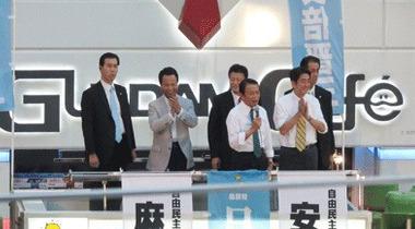 日本大选在即 安倍街头演讲最终站为秋叶原