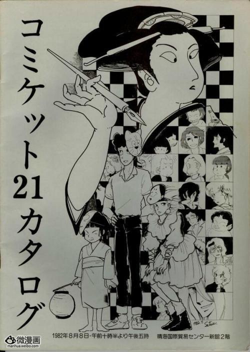 漫画小说图片1374226032-2