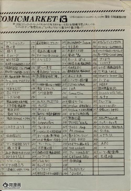 漫画小说图片1374226032-1