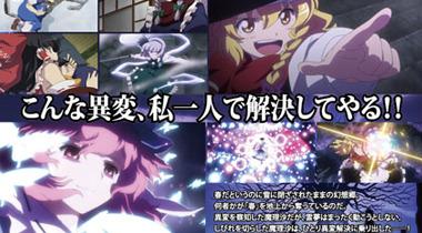 东方动画《幻想万华镜》推出BD版 追加配音