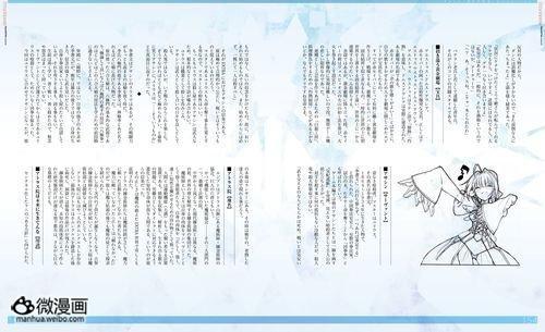 漫画小说图片1374738936-5