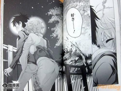 以王道结局落幕《恋染漫画》红叶最终卷v王道-的喊漫画图片