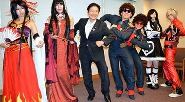 日本外务官员助阵2013世界COSPLAY峰会宣传